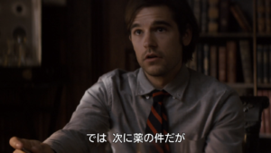 Henryの話を聞くQuentin
